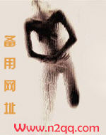 情劫(1V1H)